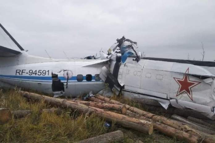 Paratroopers Plane Crash