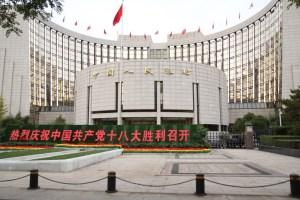 Bank of China_photo_Bert van Dijk