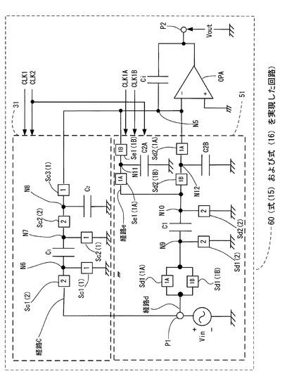 スイッチトキャパシタ回路を用いた積分回路、ローパスフィルタおよび電子機器