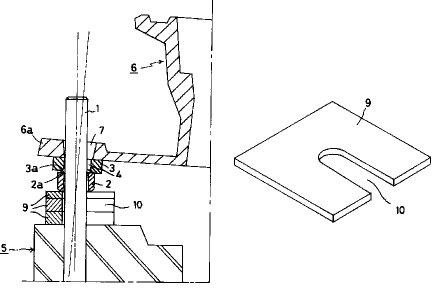 調整固定具及びマンホール蓋受枠の取付構造