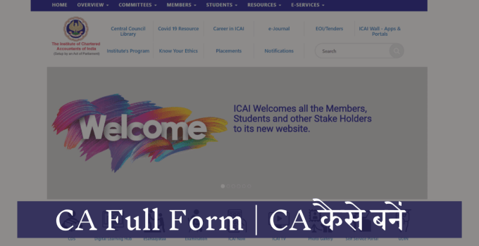 CA Full Form