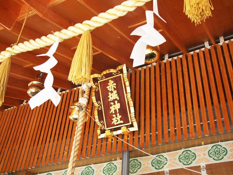 蛇音イチゴのスピ&癒しカフェ巡り♥ PART.34 赤城神社~境内カフェで幸せ上昇♪開運ゆるり散歩