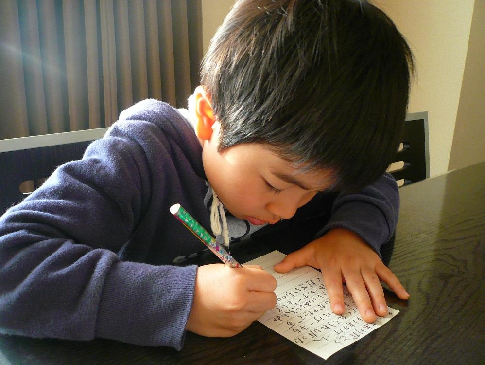 あなたの筆跡にはあなたの深層心理や行動パターンが潜んでいる!~筆跡占いで運を上げよう!