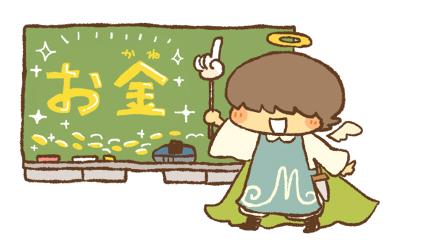 大天使のお茶の間スピ教室 「お金についてもっと知ろう編」PART.1