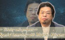 日本を代表する超能力者、秋山眞人さんのオフィスを突撃! そこで起きた不思議体験とは!?