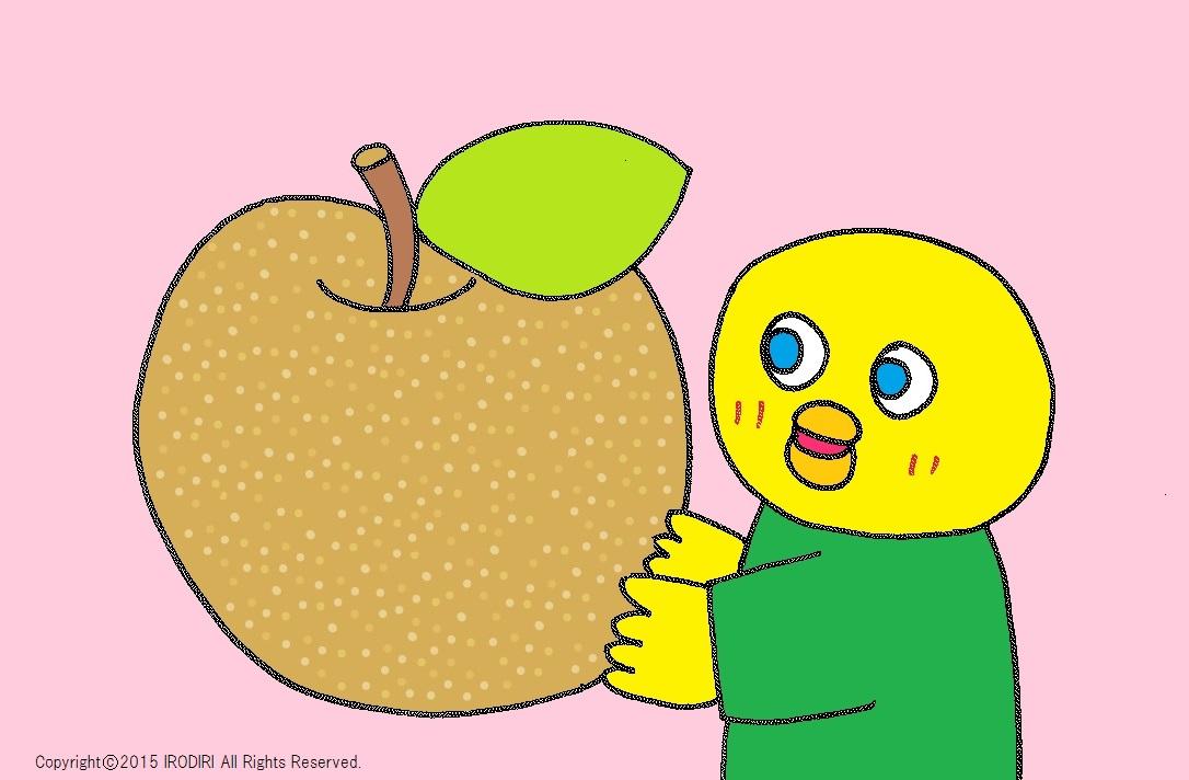 梨汁ブシャ~! ~梨のパワーで夏の疲れをリセット~