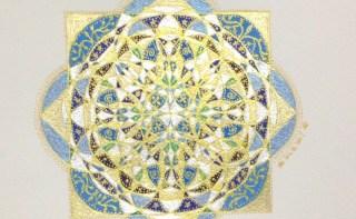 人は幸せになるために生れて来ています〜2016年は神聖幾何学と同調しましょう!