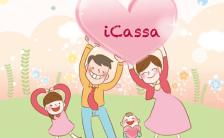 赤くならない「かっさ」は家族に幸せをもたらしてくれる最高のツール〜赤い痕が残らない「無痛無痕かっさ」法は、日本人のために産まれた〜