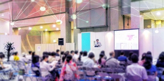 妊活【癒しフェア】リポート~不妊治療の世界的権威~田中 温先生(1)