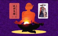 神社カフェ発信 タロットについて 9「力」<br>〜変容をもたらし、新しい状態を予感させる