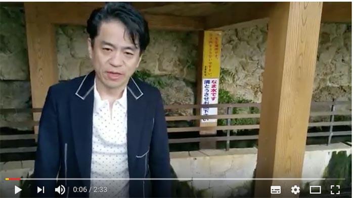 琉球王朝時代から続く正統なユタ はる<br>〜琉球ユタ はるの世界を巡るパワースポット②