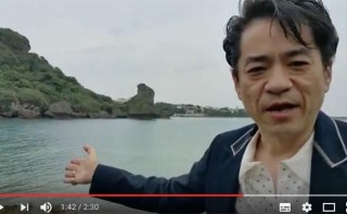 琉球王朝時代から続く正統なユタ はる<br>〜琉球ユタ はるの世界を巡るパワースポット③