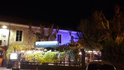 Restaurant Entrée de Nuit
