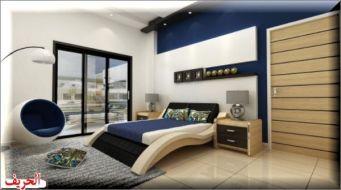 غرف نوم كحلي