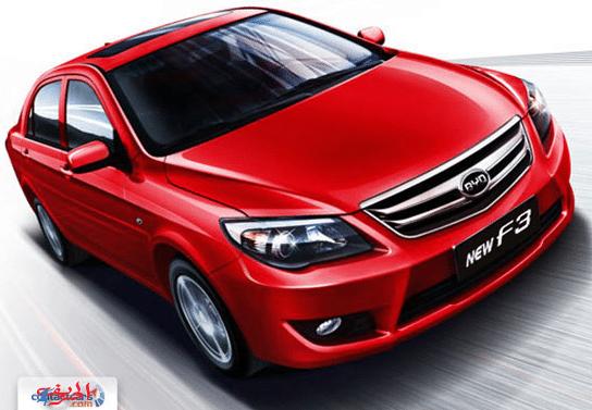 سعر سيارة BYD بي واي دي F3 في مصر موديل 2020 زيرو كاش وقسط