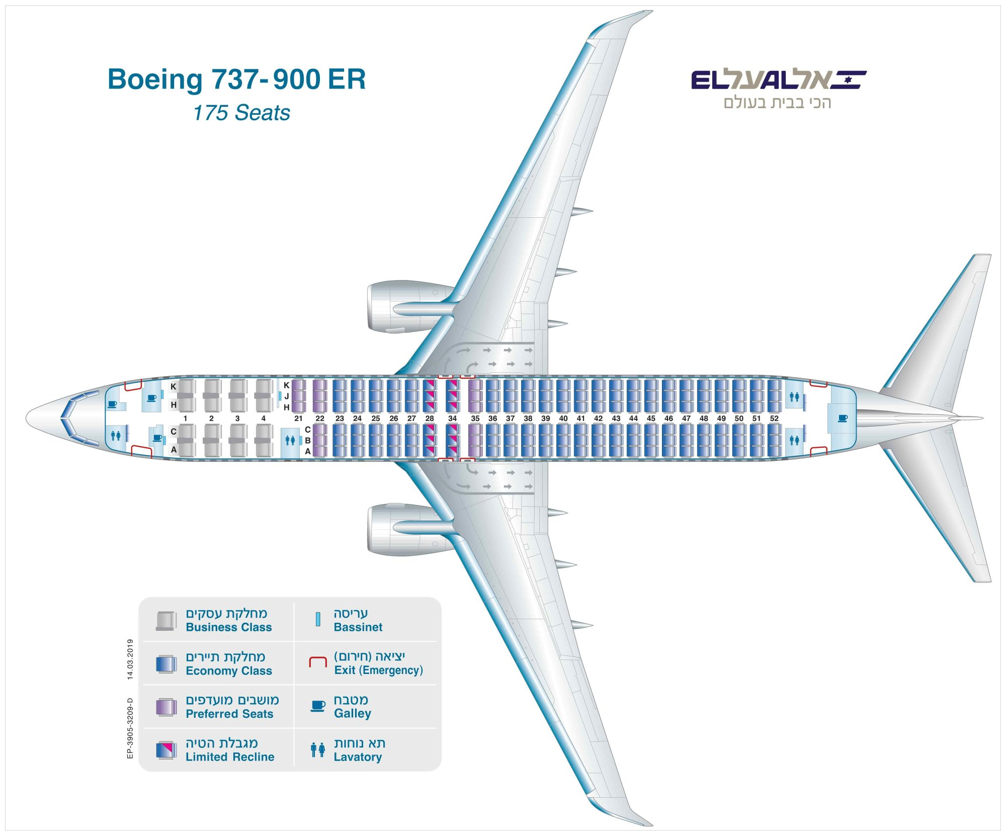hight resolution of boeing 737 900er