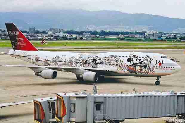 JAL Dream Express