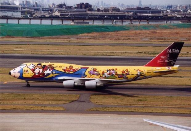 JAL Dream Story