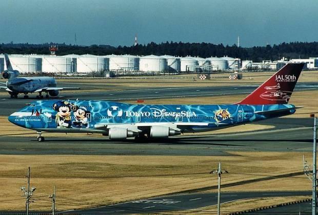 JAL Disney Sea