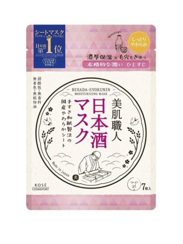 Kose - Clear Turn Bihada-Syokunin Beautiful Skin Artisan Mask 7 pcs moisturizing