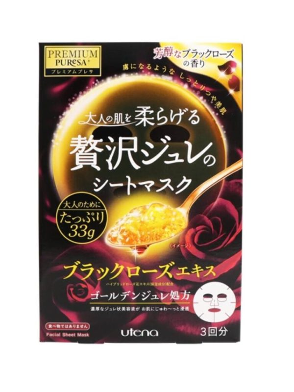 utena premium puresa golden jelly black rose