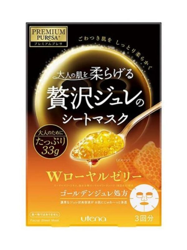 utena premium puresa golden jelly mask-royal jelly