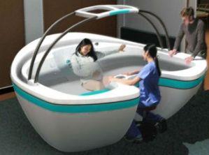 waterbirth - waterbirth vessel