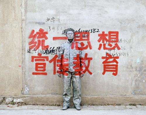 lb1 - Fotografiando al hombre invisible: el arte de Liu Bolin