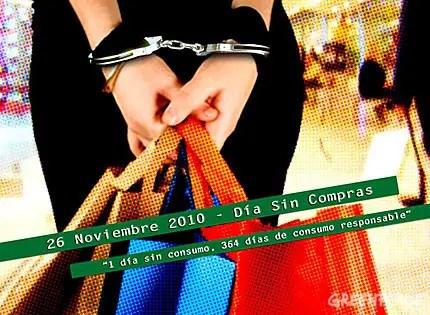 dia sin compras - UN DÍA SIN COMPRAS: 364 días de consumo crítico