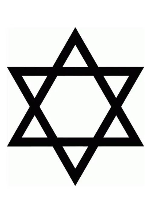 estrella de david 11001 - Sello de Salomón