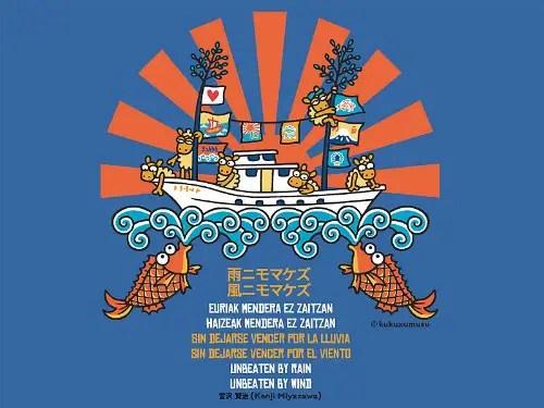 kukuxumusu japon2 - Camiseta solidaria de Kukuxumusu con los pescadores de Fukushima y los animales japoneses
