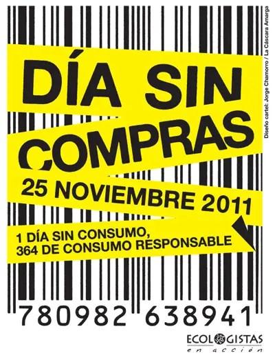 DSC2011 - DSC2011