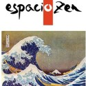 espaciozen - Espacio zen: catálogo para la meditación y la vida zen