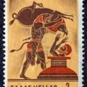 herculesjabali - La captura del jabalí de Erimanto: 7º trabajo de Hércules