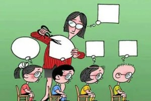 eucacioncuadrada2 - Educar para la Felicidad: otro mundo es posible 1/2