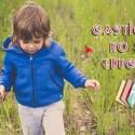 PB CASTIGAR - LA PEDAGOGÍA BLANCA: cambiando el paradigma de la educación (formación 2014)