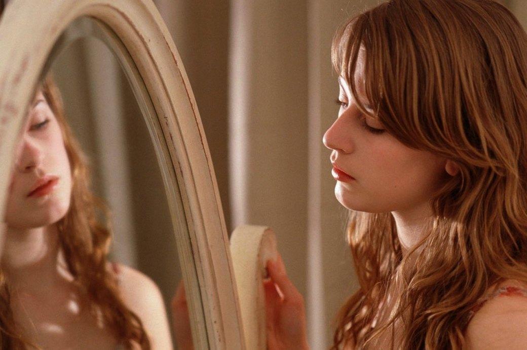 miro en el espejo mi perfección, no mi imperfección
