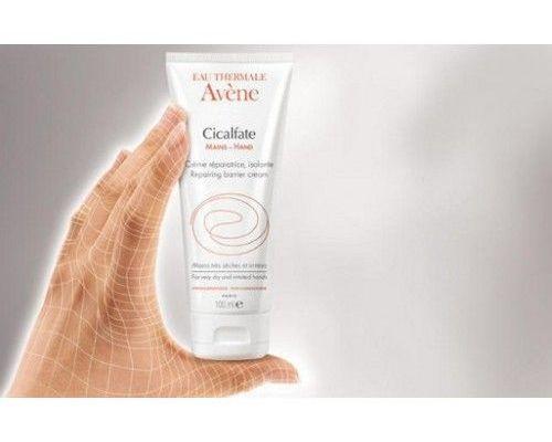 AVENE: crema de manos reparadora efecto barrera