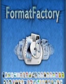 برنامج Format Factory .. تحويل جميع صيغ الصوت والفيديو والصور المختلفة