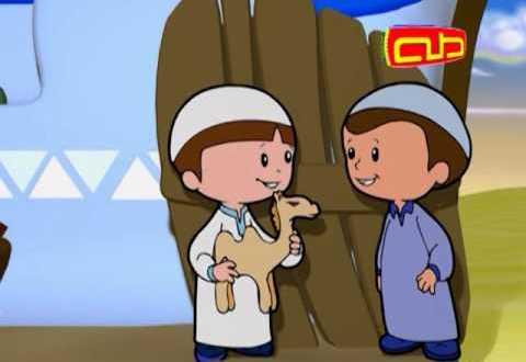 الأمانة . أناشيد إسلامية للأطفال .. شبكة اليوتوب