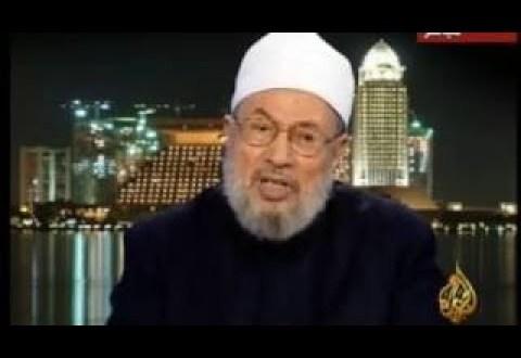 كيف تنفّر الناس من الإسلام.. د. يوسف القرضاوي