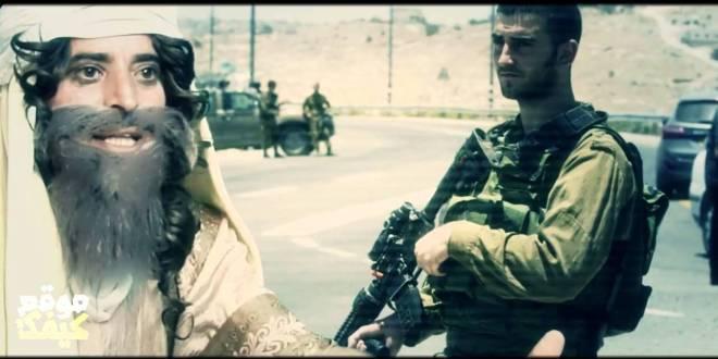 فيديو .. ما هذا – شادي البوريني ومؤيد البوريني – الفارس العربي