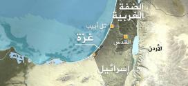 الفلسطينيون و أرضهم  وهل تخلوا عنها لليهود؟!