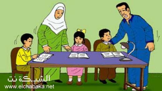 الأسرة و الطفولة .. الشبكة نت