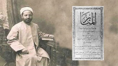 المسلمون الجغرافيون وأنواعهم الستة .. الشبكة نت