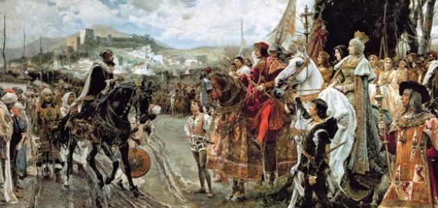 تاريخ وحضارة .. تاريخ الأندلس من الفتح إلى السقوط