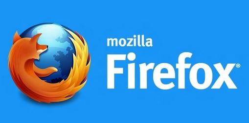 برامج الانترنت . موزيلا فايرفوكس اخر اصدار