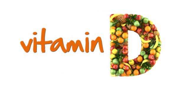 """فيتامين """"د"""" يساعد على علاج السل المقاوم للأدوية"""