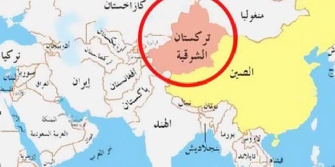 تركستان الشرقية . الكنوز والثروات … تتعرض لإبادة عرقية وثقافية ودينية تحت سمع وبصر العالم