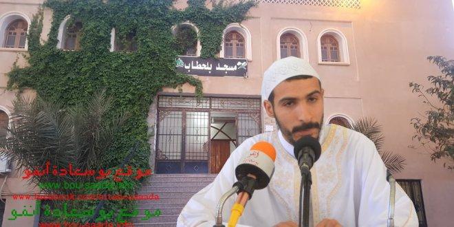 فيديو .. الدعاء القاء الشيخ عطلاوي ايوب